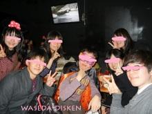 blog_import_524e2a464aec4