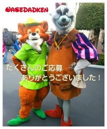 blog_import_524e2b1c5fc17