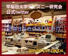 blog_import_524e2b6871fec